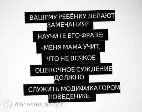 все учим эту строчку)
