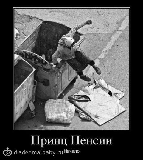 смехуечки)
