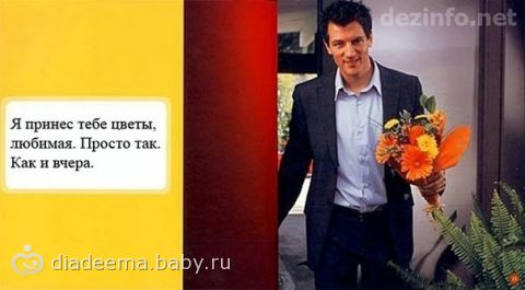 а вы бы хотели такого мужчину??)))