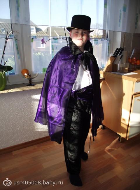 Карнавальный костюм своими руками. - photo#18