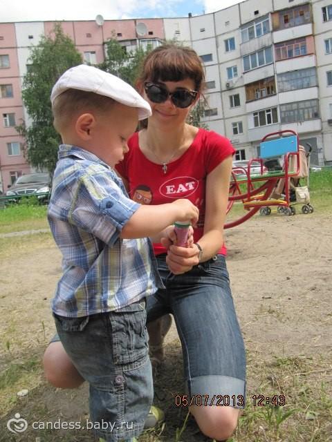 Гуляем целыми днями, пока погода шепчет)))