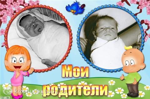 Опросик=)))