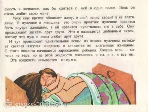 otkuda-poyavlyaetsya-seksualnoe-zhelanie-u-muzhchin