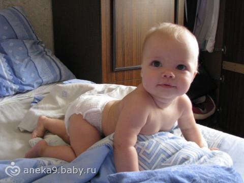 наше сегодняшнее достижение))
