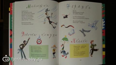 Новое поступление литературы))