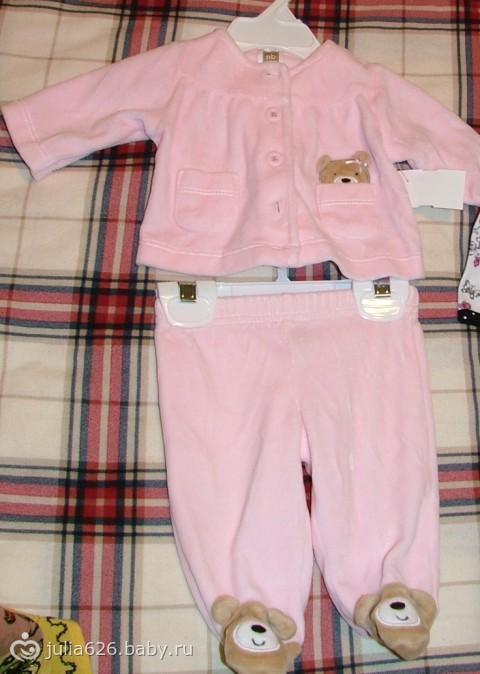 во что одеть ребенка при  выписке из роддома