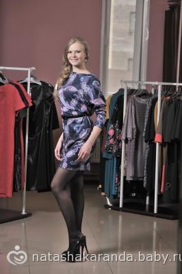 Конкурс «Миссис Копейск 2012» закончился! я с новостями) Фотки, с самого начала и до финала!