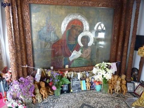 Чудотворная икона Богородицы Цамбики