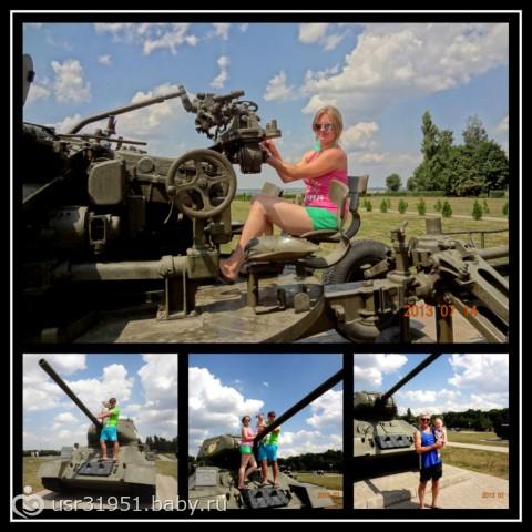 Один выходной в Прохоровке!!!!