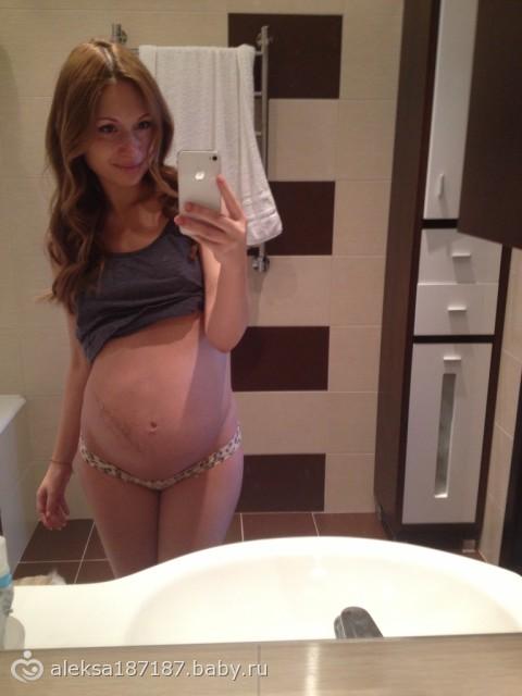 32 33 неделя беременности