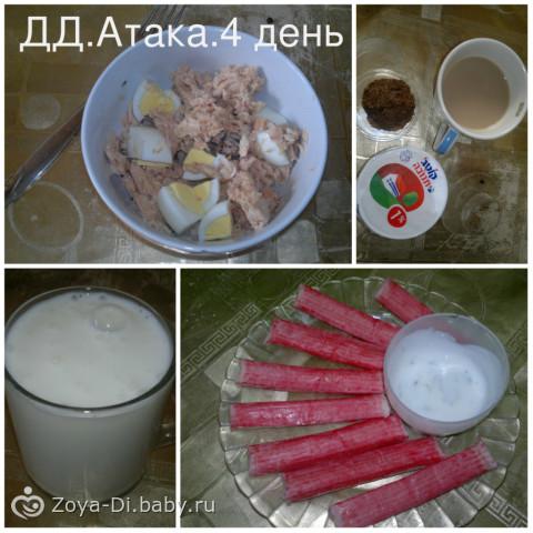Блюда из кабачков и картошки рецепты с фото простые и вкусные