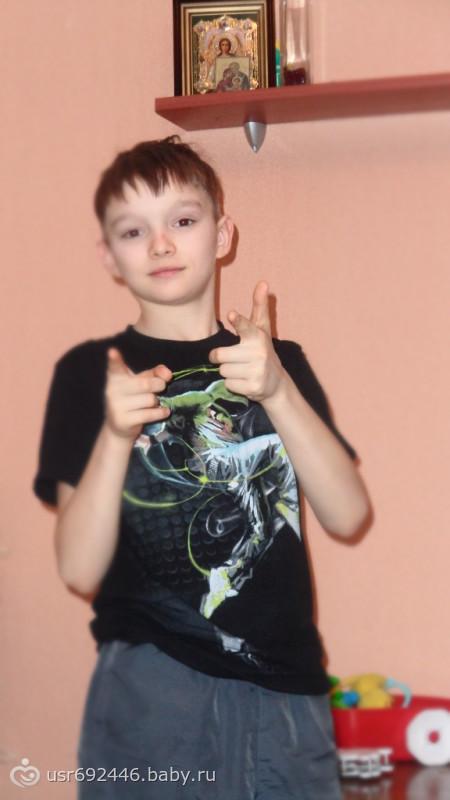 Мальчик дрочил дома фото 248-859