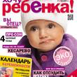 oblojka_7