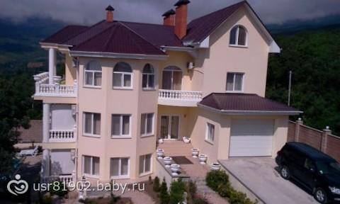 Недвижимость в черногорье дом у моря купить