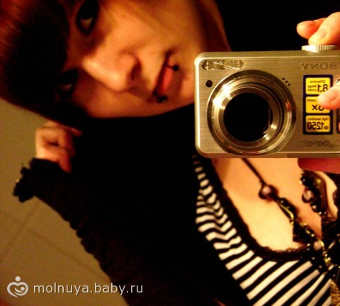 Это писец))))нашла старые фотки))))))поржала