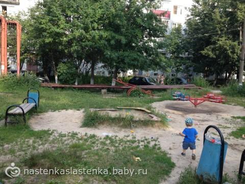 Вот она - наша детская площадка, наше богатство!