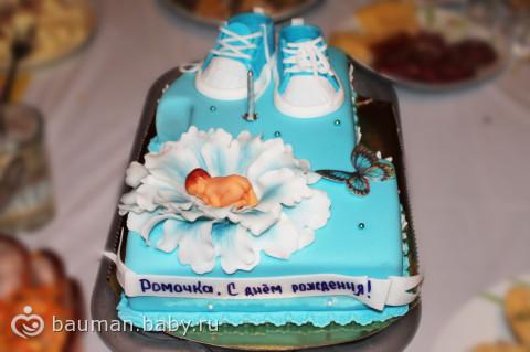 Торт на д.р.малышам с фото