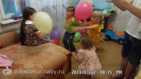 день рождение сынулика)))