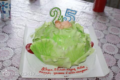 Торт мужу на 25 лет картинки