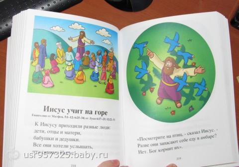 Читать мангу самое лучшее в мире первая любовь на русском