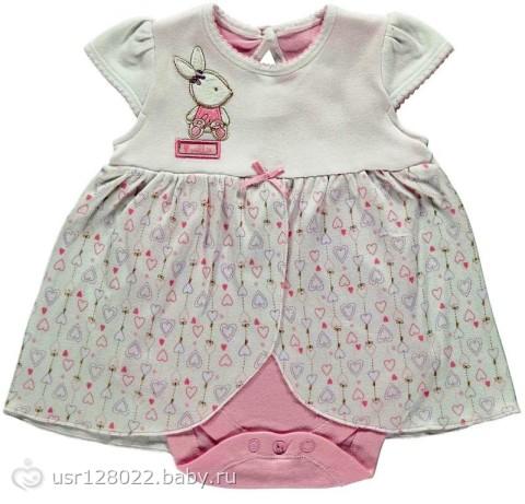 Модные песочники малышам!