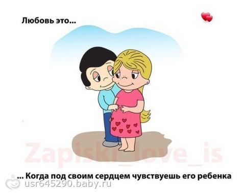 счастье))