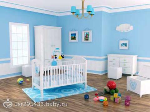- Dipingere camera bambini ...