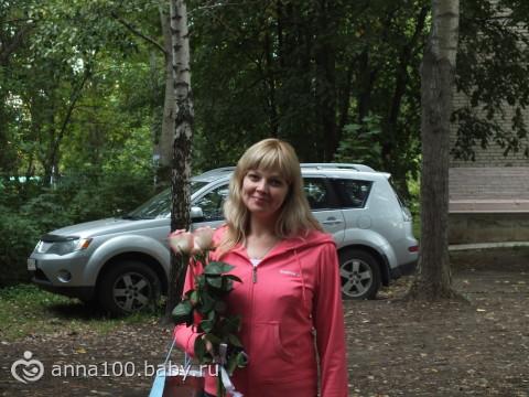 С Лешиного фото 06.03.2012 (08.2011-02.2012гг) 399