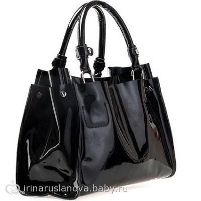 Еще одна сумка