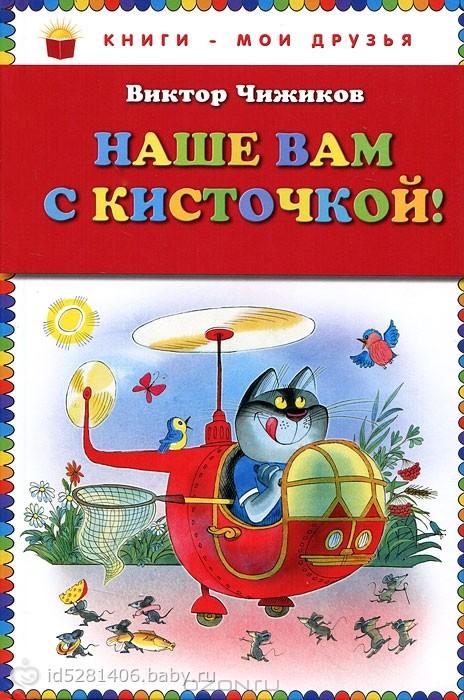 книжки для дочки. часть 3