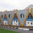Клиника на Волгоградском проспекте