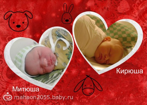 Нам сегодня месяц )))