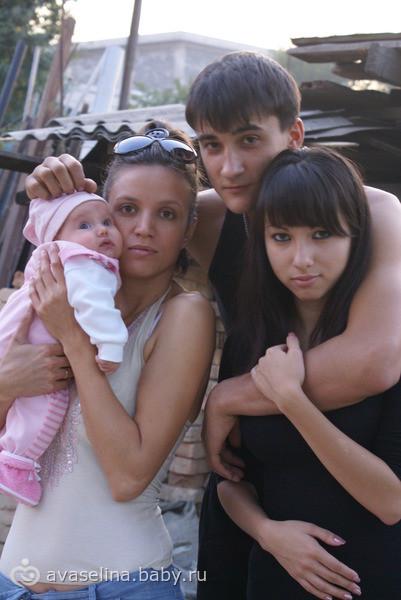 как все начиналось)))
