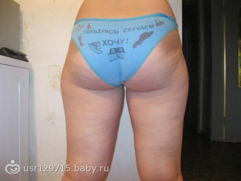 похудеть на 3 кг за 2 месяца