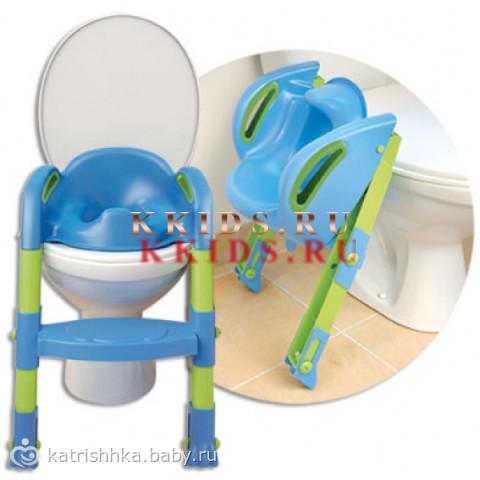 Сиденье на унитаз для детишек со ступенькой Thermobaby KiddyLoo
