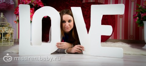 All you need is love )))