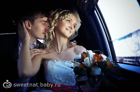 Сегодня у нас годовщина свадьбы 2 года