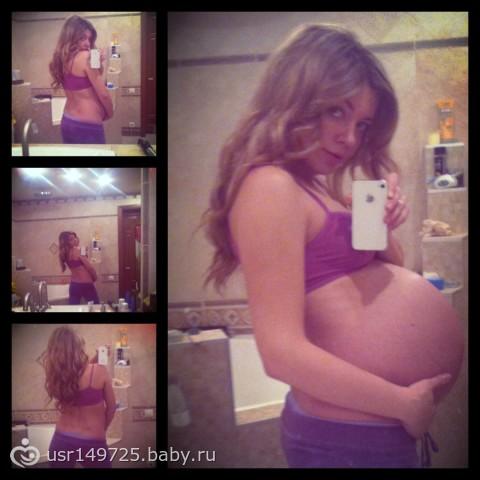 Забеременела через месяц после знакомства