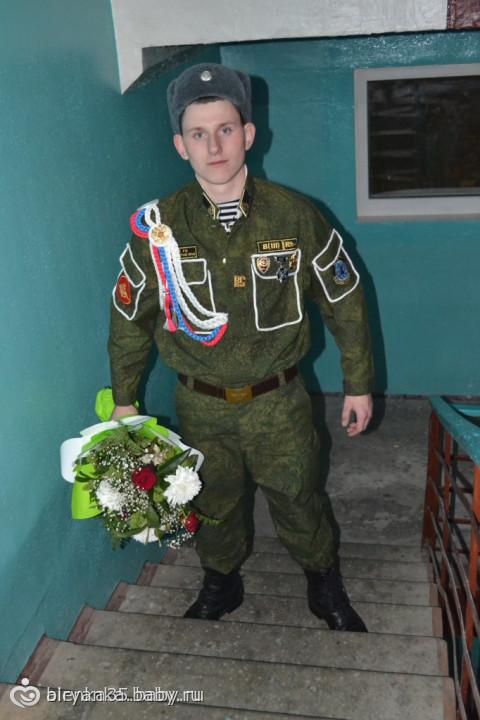 Форме лет парней фото 20-25 в военной