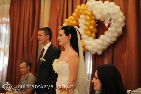 Это Свершилось!!! Я теперь жена!!!))))))))