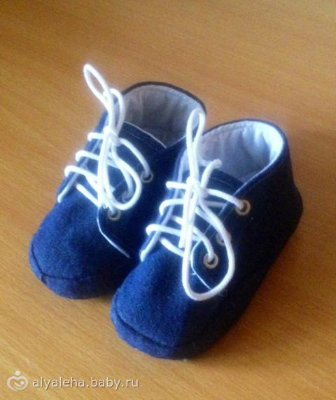 Шьем для малышей обувь