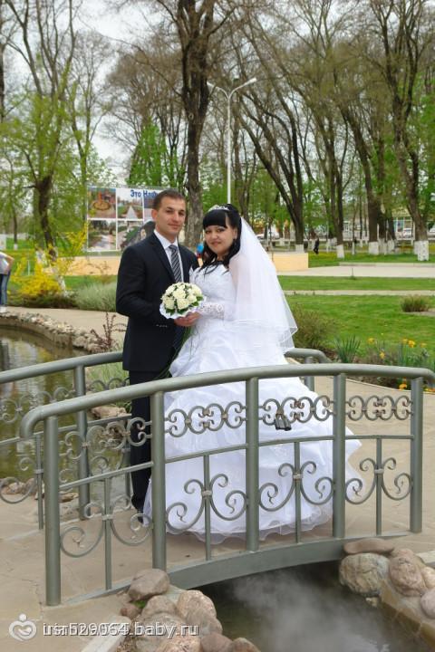 Конкурс:«Наша свадьба»(группа 1)