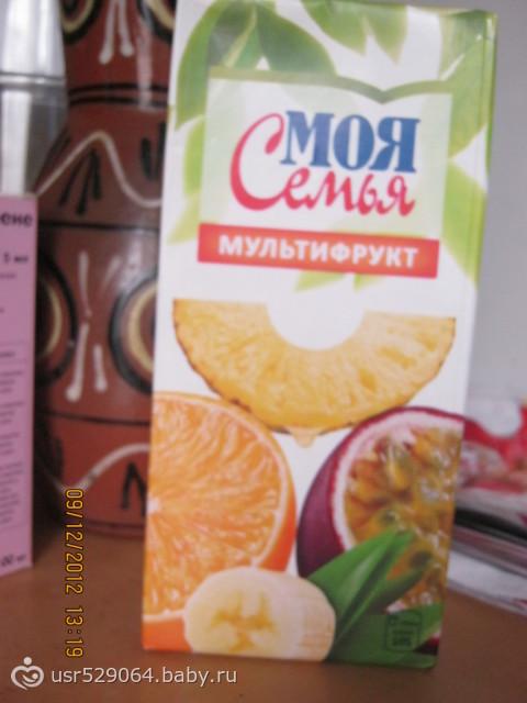 Флэшмоб… Цвет оранжевый))))