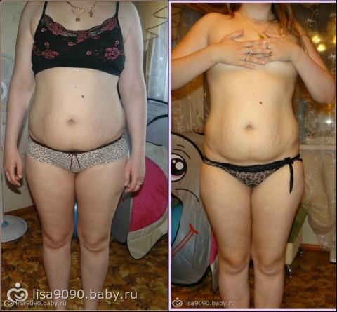 как похудеть физ упражнения