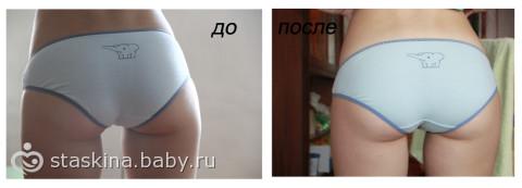 russkoe-retro-porno-horoshem-kachestve