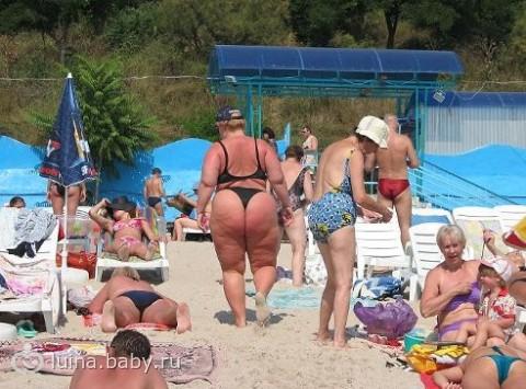 На пляже толстые фото фото 692-808