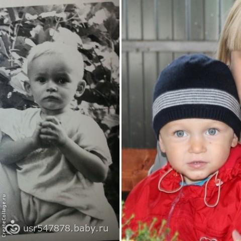 Есть сходство??))