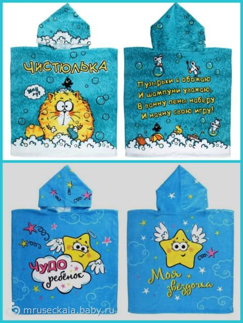 Подарки на Новый Год и Рождество:)