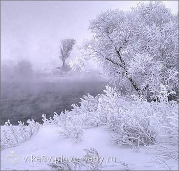 с 1 днем зимы)))
