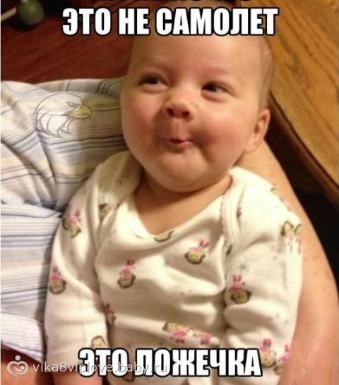 посмеяться